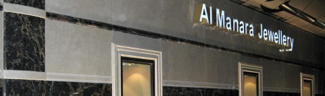 Gioielleria Al Manara – Abu Dhabi