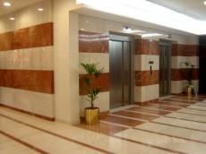 Duty Free Dubai Naboodah -