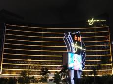 Wynn Macau Casino - 7