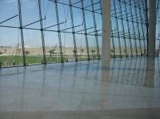 Mall of Arabia, Jeddah - Ziche 9