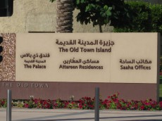 Old Town Dubai - Ziche - Botticino Marble 1