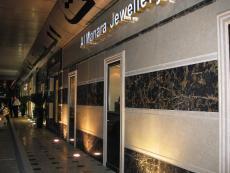Boutique Al Manara